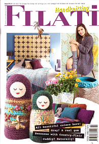 Filati Handknittins No. 54 HOME